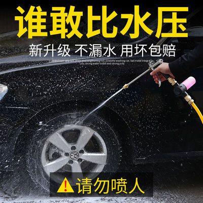 洗车水枪套装高压水管软管家用神器自来水管刷车喷枪汽车喷头防冻