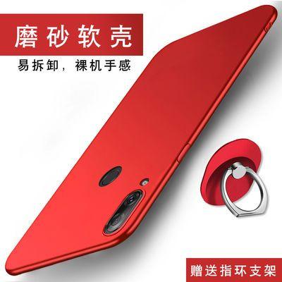 联想k5pro手机壳联想k5 pro保护套K5PRO硅胶防摔全包磨砂男女款新