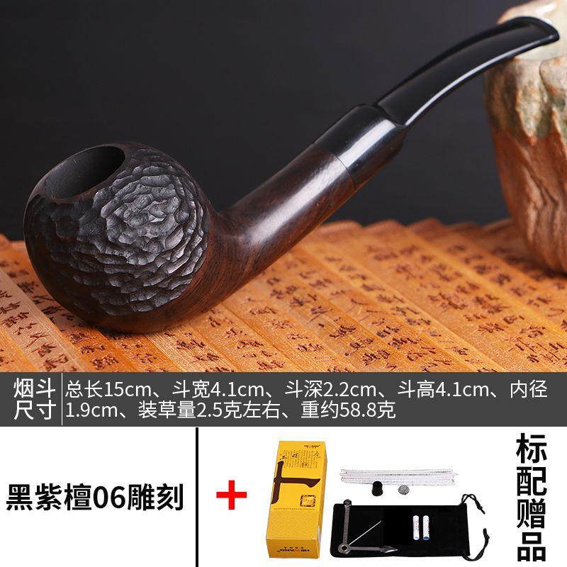 Buy Hewang pipe hand-bended smoke pipe filter old solid wood