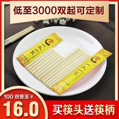 一次性筷头可换头筷子100双一人一筷火锅拼接筷接头拆卸定制包装