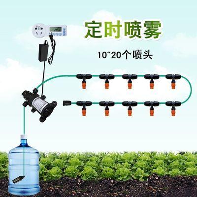 定时浇花泵水器雾化器家用楼顶种菜神器降温喷雾自动喷淋大棚配件