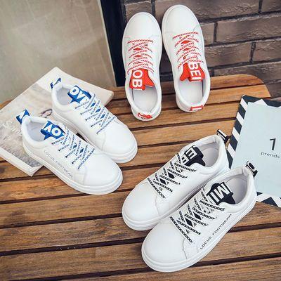 小白鞋透气平底休闲运动鞋韩版厚底白色帆布鞋女学生系带板鞋