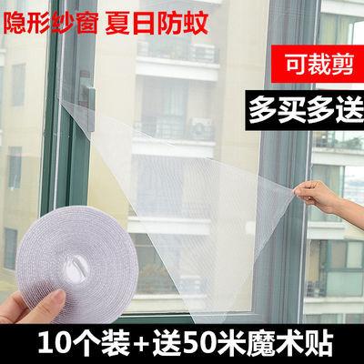 铝合纱窗门防盗网帘莎魔术贴老鼠蚊虫莲连布不锈钢滑轮沙拉链卫生