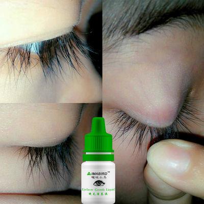 【买二送一 睫毛增长5毫米】睫毛增长液正品快速生长纤长眉毛液膏