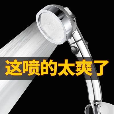 德国日式淋浴花洒喷头增压家用花酒淋雨浴霸单莲蓬头套装洗澡神器