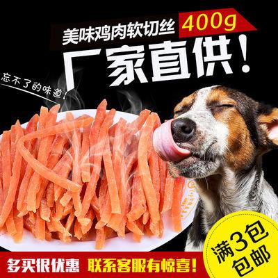 狗零食串猎磨牙棒宠物补钙虫蛋黄奶糕猫湿粮金毛咪粉幼犬饲料营养