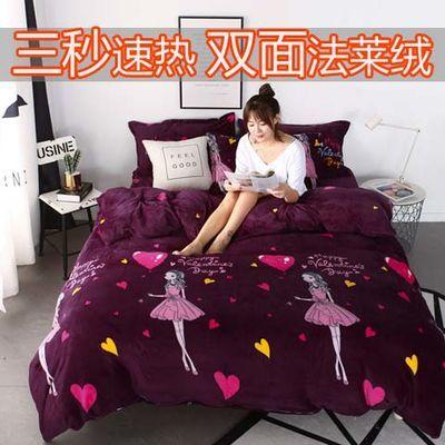 加厚双面珊瑚绒单人宿舍三件四件套女冬季加绒被套0.9/1.2/1.5/2m