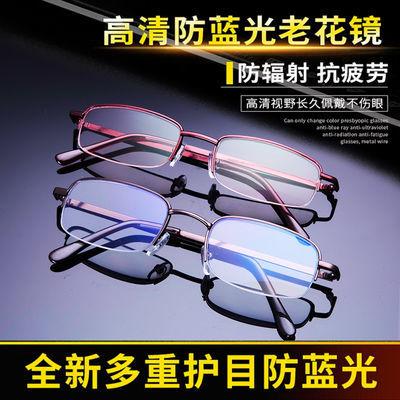 防蓝光抗疲劳老花镜男女款时尚优雅正品老花眼镜高清舒适老人花镜