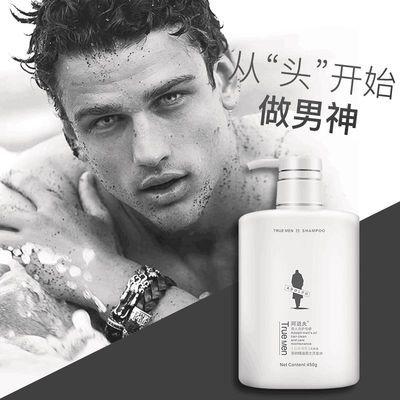 阿道夫茶树精油男士洗发水280g 去屑止痒香型洗发露正品