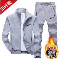 两三件套卫衣运动套装男士韩版青年中年休闲外套秋冬季跑步服男装