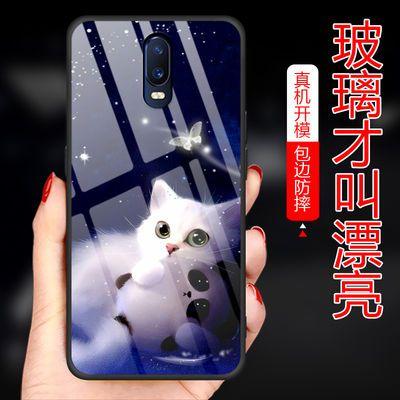 OPPOR17手机壳oppor17pro玻璃壳r17保护套玻璃硅胶防摔男女新款潮