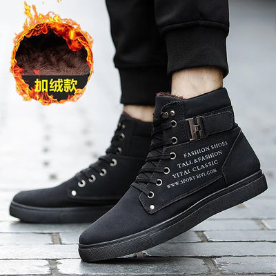 大码高帮男鞋秋冬季马丁靴男士休闲男靴子韩版青年学生加绒雪地靴