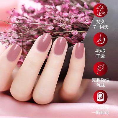 40色指甲油可剥无毒持久可撕拉少女美甲脚指甲油套装快干组合裸色