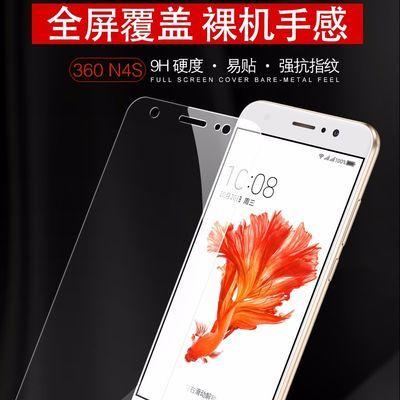 360抗蓝光N4S钢化膜全屏360手机n4s骁龙版2.5d弧边手机膜原装防摔