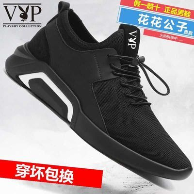 【花花公子贵宾男鞋单鞋棉鞋可选】美国品牌假一赔十秋冬季运动鞋