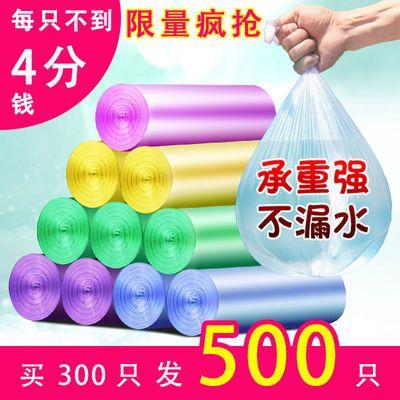 【20-500只】平口彩色家用黑色垃圾袋加厚批发手提垃圾袋大号