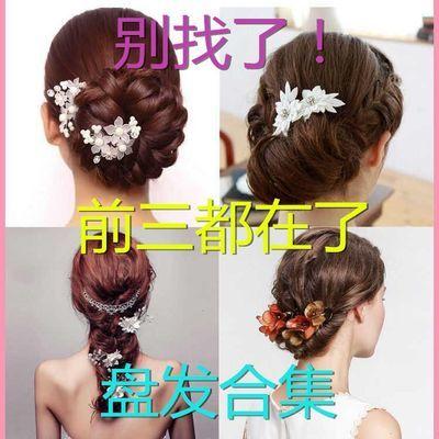 编发扎发时尚教学盘发视频教程日常简单韩式发型造型日韩新娘儿童