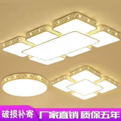 客厅灯水晶长方形LED吸顶灯简约现代卧室灯大气家用套餐灯具