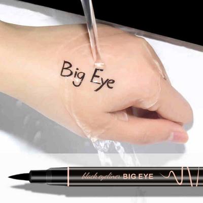 【第2支两元 第3支一元】眼线笔防水不晕染眼线液膏硬头学生正品