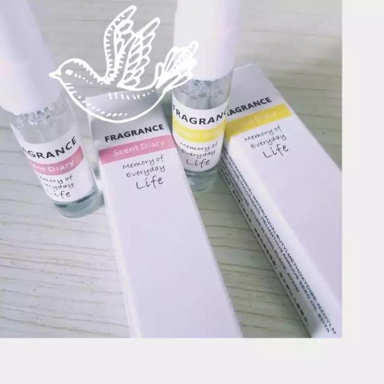 2支装香水礼盒学生少女清淡持久浓香牛奶味香水 冷水香水果味香水