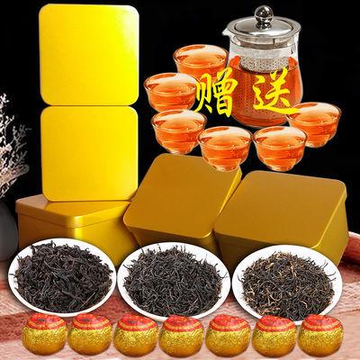 新茶红茶正山小种金骏眉小青柑铁观音茉莉花罐装礼盒装共500克
