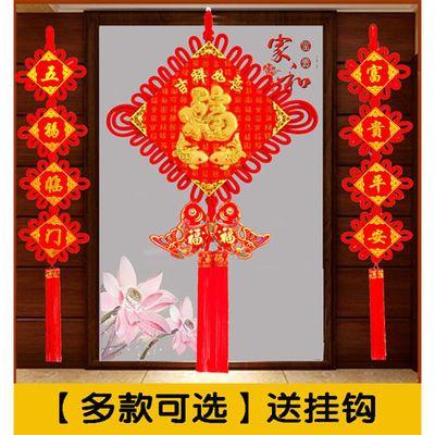 中国结挂件客厅大号福字号玄关春节过年新年喜庆装饰乔迁