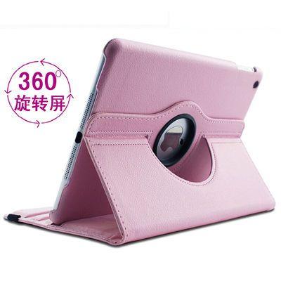 苹果平板电脑iPad Air2保护套iPad23456防摔mini123休眠迷你4皮套