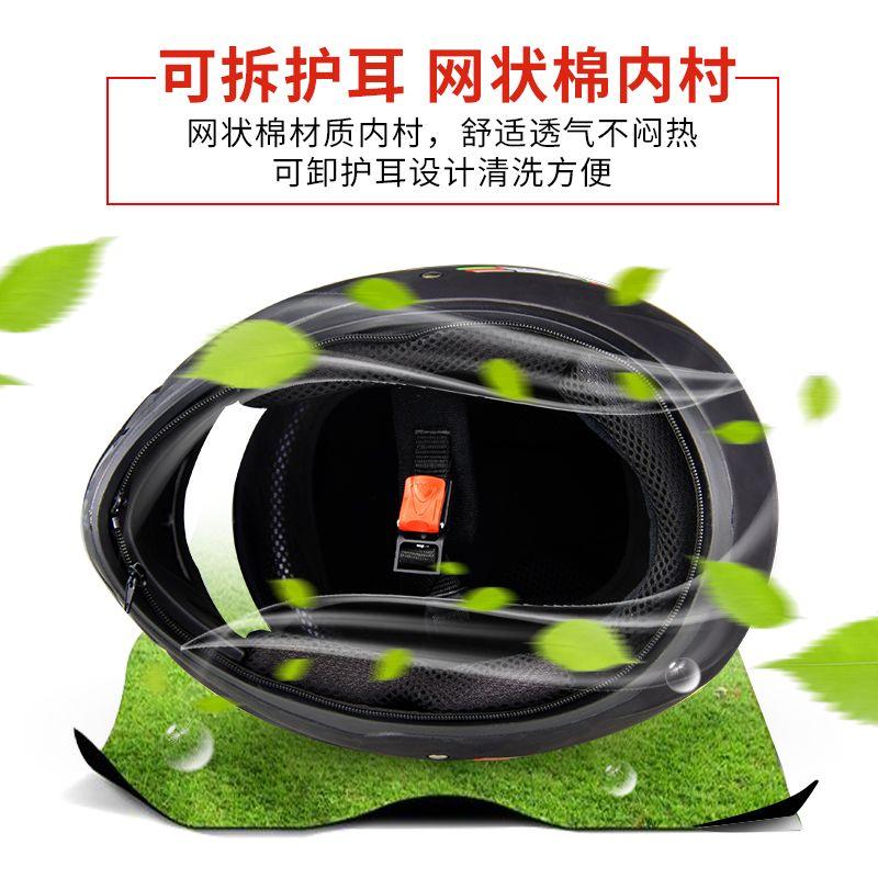 电动车头盔全盔防雾保暖双镜片男女秋冬季电瓶车安全帽子防寒四季