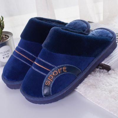 冬季新款棉拖鞋男士大码居家用拖鞋保暖厚底室内防滑冬天毛毛拖鞋