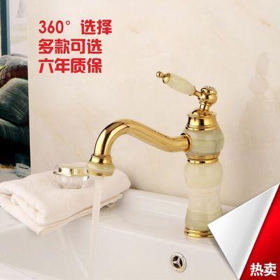 全铜天然玉石水龙头面盆洗脸盆冷热水龙头大理石洗手池冷热混水阀