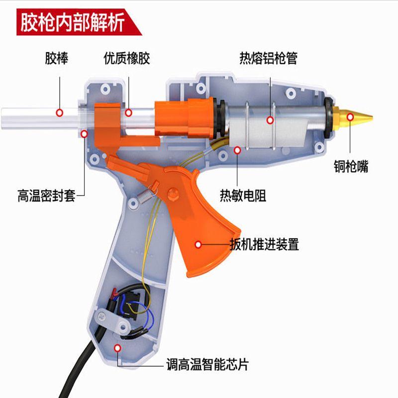 热熔胶枪胶棒电热熔胶抢 胶枪 胶水条家用11-7mm手工制作热容胶抢