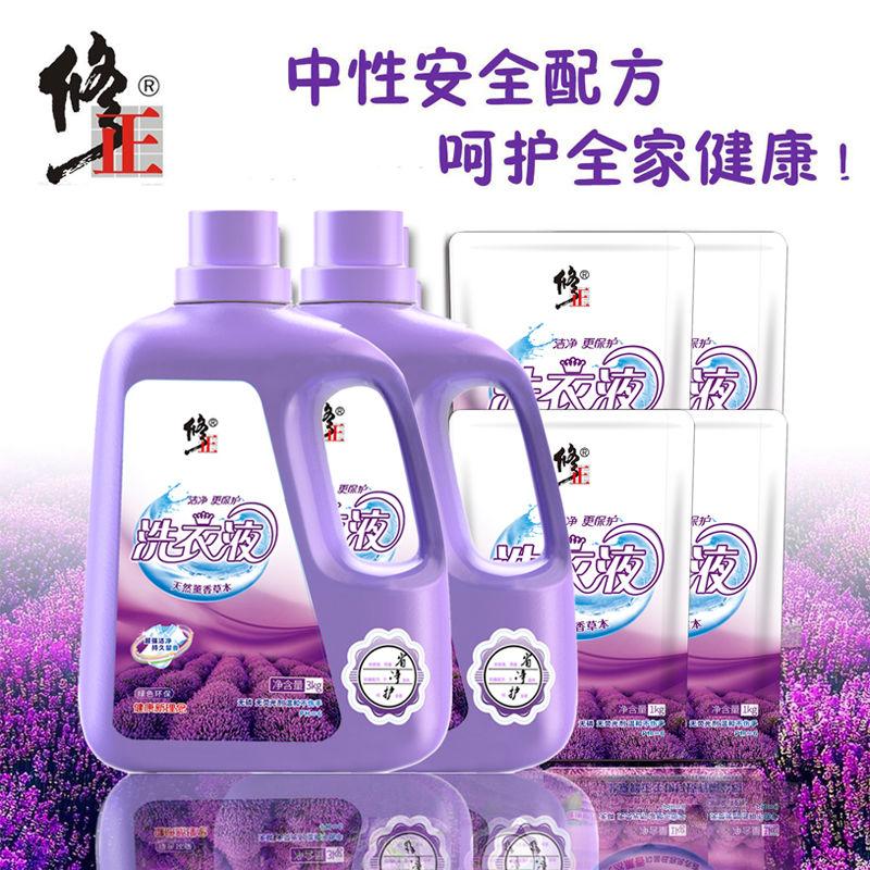 中國馳名商標,嬰兒衣物可用:10斤裝 修正 草本抑菌洗衣液