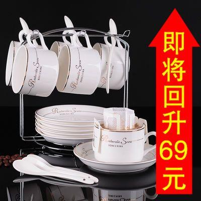 欧式陶瓷杯咖啡杯套装 创意简约家用咖啡杯子6件套 送碟勺架