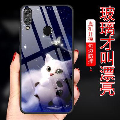 华为荣耀畅玩8C手机壳畅玩8A玻璃壳bkk-al00保护套挂绳个性男女款