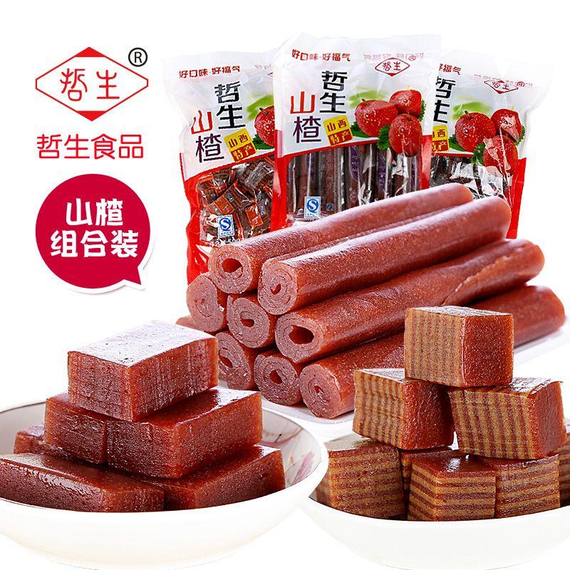 哲生山楂多规格2000g-208g果丹皮山楂片干糕布丁蜜饯休闲小零食