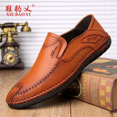 【头层牛皮】皮鞋男真皮豆豆鞋男春夏季凉鞋男士商务休闲韩版男鞋