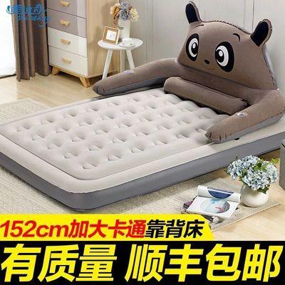 �p人折�B床