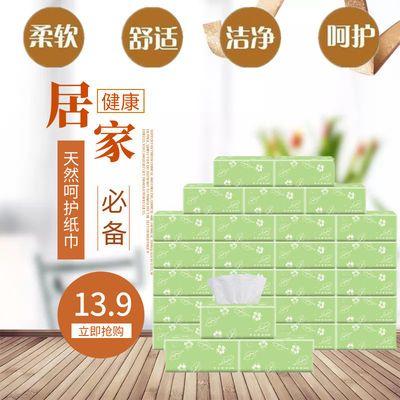 抢购特惠装30包/10包/6包原木提装抽纸居家餐巾纸抽取式纸巾