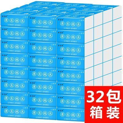 【30包送2包 300张包】4层原木抽纸餐巾纸卫生纸纸巾面巾纸批发