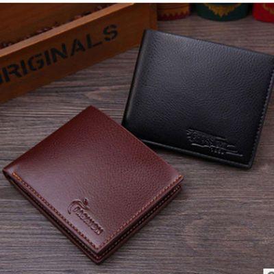 男士钱包男短款超薄钱包软皮拉链横款青年学生皮夹竖款拉链钱夹