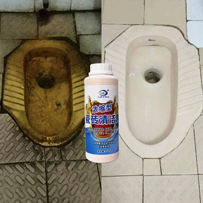 【特惠】多款日用清洁用品家居清洁剂除臭剂