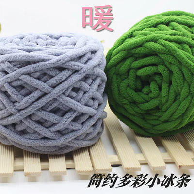 毛线棉线宝宝毛线团毛线团粗细毛线团毛线团批发围巾软粗线灰色