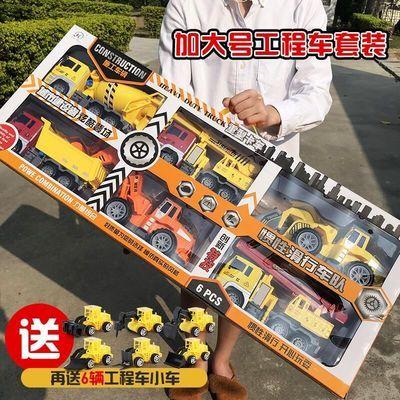 超大号惯性工程车玩具套装儿童挖掘机挖推土机吊车翻斗车汽车模型