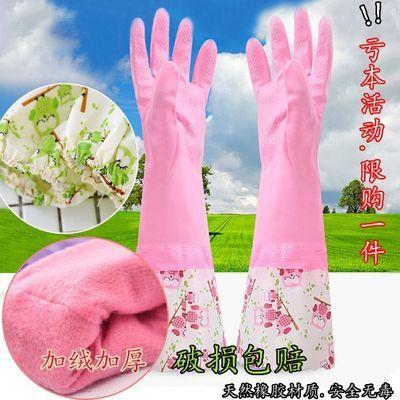 冬季加大橡胶加绒加厚厨房洗碗神器洗衣服薄款家务防水乳胶皮手套