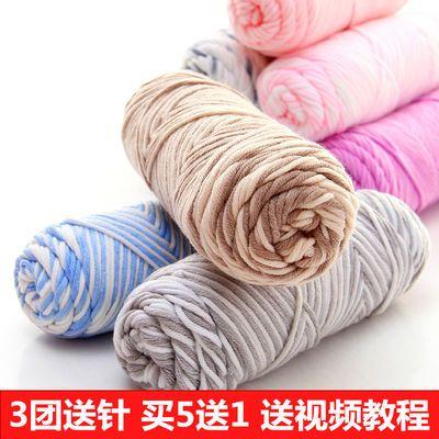 7股牛奶棉线渐变段染毛线粗线围巾线钩针毛线手工编织毛线团批发