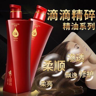 迪诺洗发水护发素套装精油顺滑水润洗发水去屑止痒洗发乳发膜套装