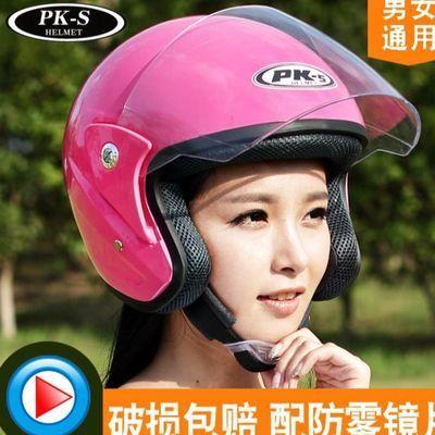 电动摩托车头头盔防风防雨女电动摩托车头盔女女士冬季电动车头盔