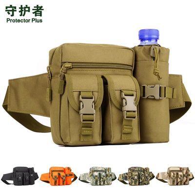 户外水壶腰包多功能胸包男款运动防水贴身实用战术女包耐磨工具包