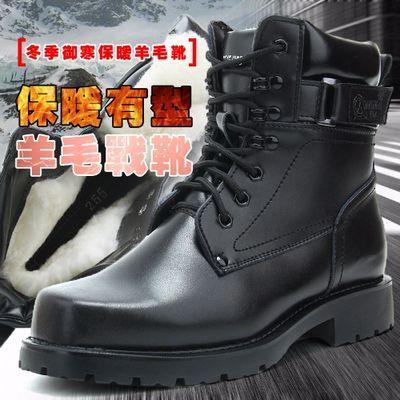 正品军勾棉皮鞋男士冬季羊毛保暖靴子高帮工装防水真皮防寒靴军靴