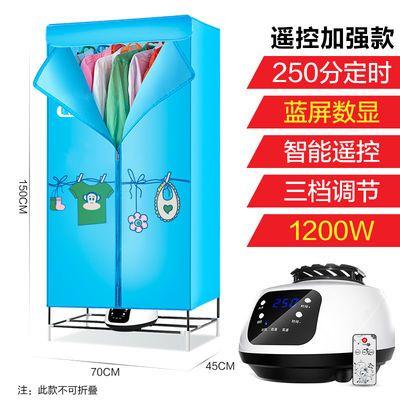 干衣机烘干机家用大容量衣服风干机可折叠烘干衣柜小型速干烘衣机